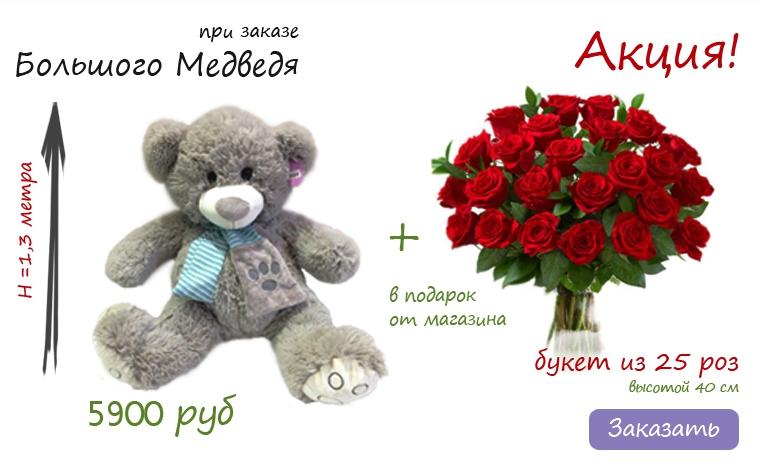 Недорого салон цветы с доставкой спб, свадебные букеты и композиции корзины